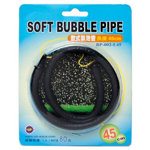 UP [SOFT BUBBLE PIPE] BP-002-L45 (일자형 에어분사기 45cm)