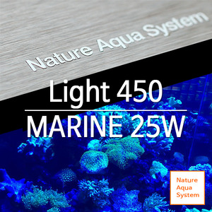 NAS LED Light 450 [MARINE]
